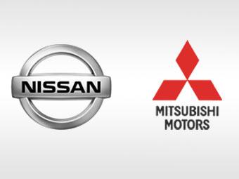 Nissan и Mitsubishi
