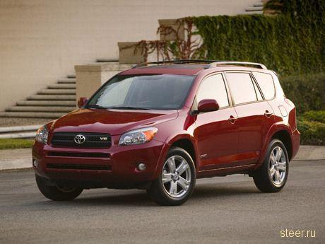 RAV4 от Toyota