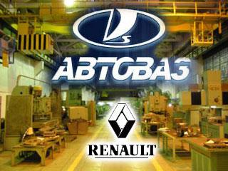 Renault и АвтоВАЗ