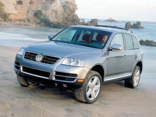 Touareg от Volkswagen