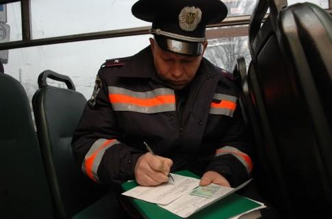 Штраф водителя
