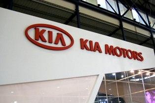 Отставка главы Kia