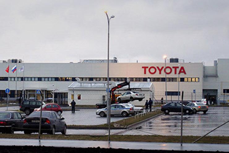 Toyota в России