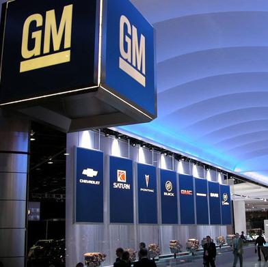 GM увеличил