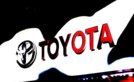 Toyota намерена