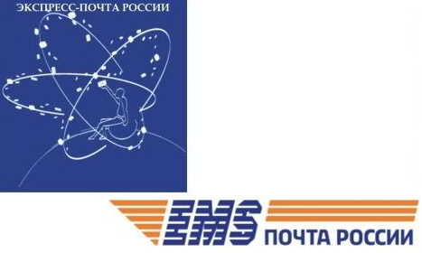 EMS Почта