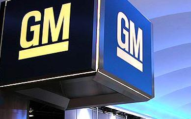 GM - первый