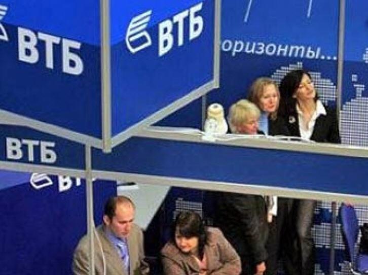 акции ВТБ