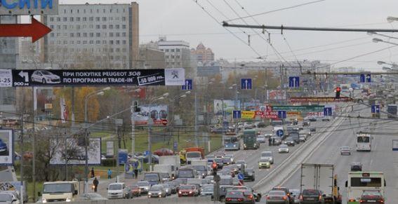 Каширское и Варшавское шоссе
