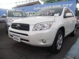 Продажа авто на японских аукционах